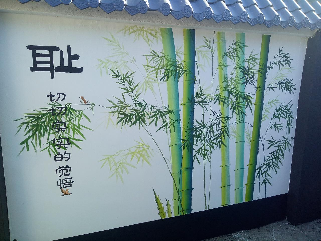 墙体彩绘有哪些风格呢?你知道的风格有哪些呢?