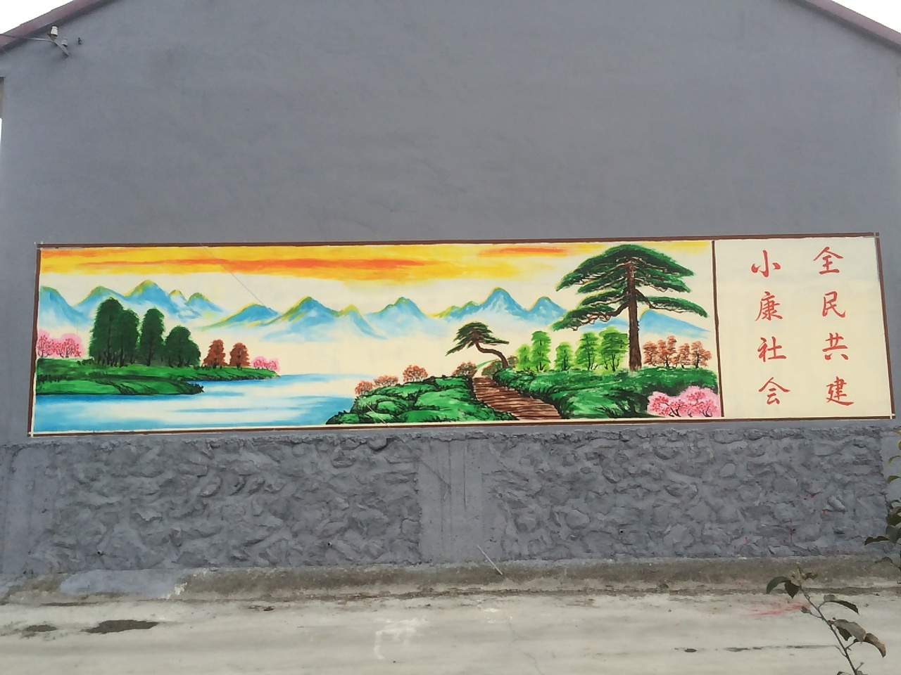 手绘墙在装饰行业发展中的新趋势