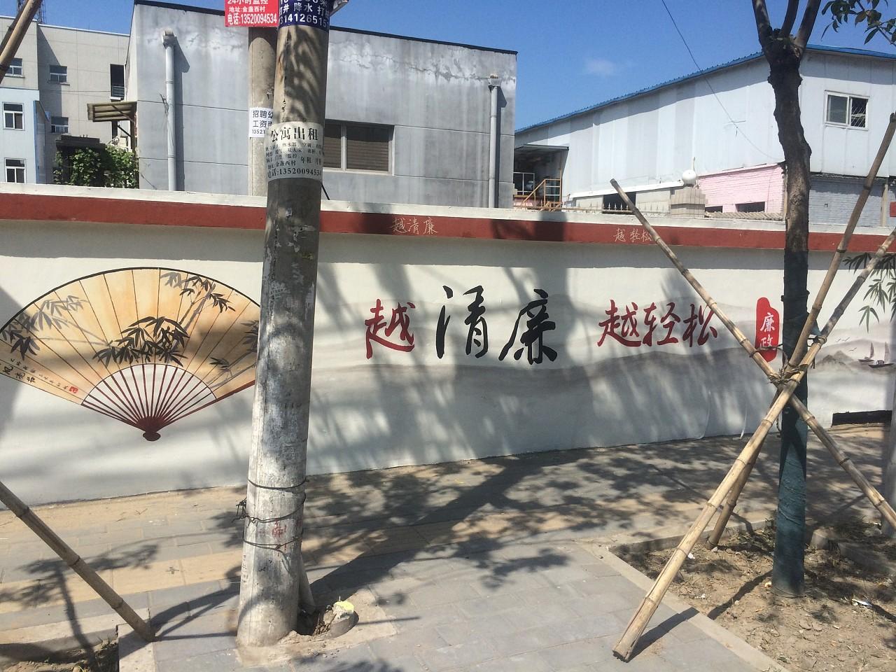 新中式墙绘的概念是模糊的